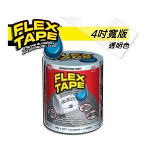 Flex Tape 4*5