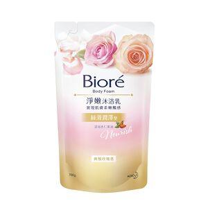Biore淨嫩沐浴乳補充包絲滑潤澤型(典雅玫瑰香)700ml