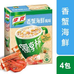 【康寶】新奶油風味獨享杯香蟹海鮮
