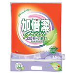 Anti-bacterial Laundry, , large