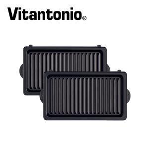 Vitantonio帕里尼烤盤