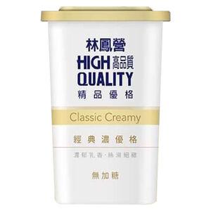 Classic Creamy Yogurt (sugar free)