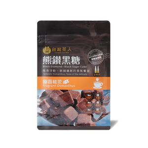 Fragrant Osmanthus Brown Sugar