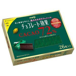 明治CACAO 72%黑巧克力26枚盒裝130g