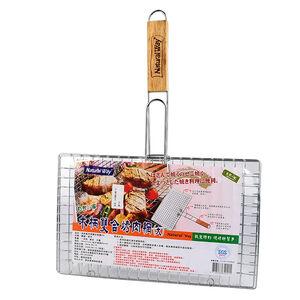 【烤肉用品】自然風木柄雙合烤網-大