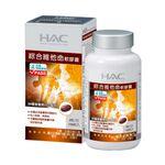 HAC Multi Vitamin Softgels, , large