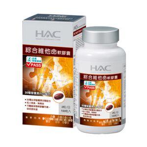 HAC Multi Vitamin Softgels