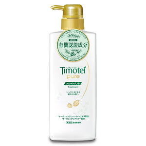 TIMOTEI PURE CRO TPTL