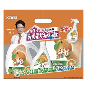 OH nature liquid +Antibacterial Spray