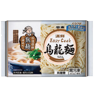 Easy cook frozen udon noodles