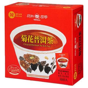 Tea Ren riental Delight Tea