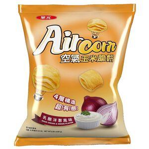 華元AirCorn空氣玉米脆餅乳酪洋蔥