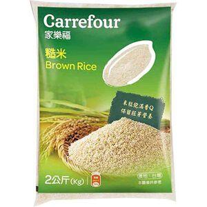 C-Brown Rice