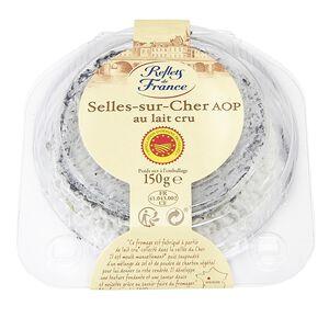C-RDF Selles Sur Cher Cheese