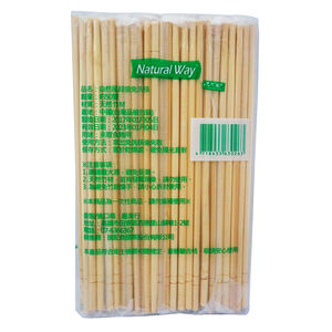 【免洗餐具】自然風超值免洗筷