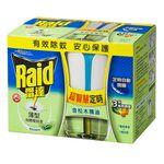 Raid Liquid Scented (P) 41ml, , large