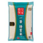 皇家穀堡一等特賞米(圓ㄧ)2.5Kg, , large