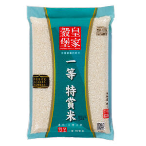 Royal Valley Fort_ First Class Rice2.5Kg