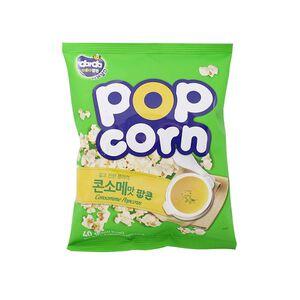 Kernels Popcorn Corn Soup