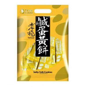 老楊鹹蛋黃餅-230g