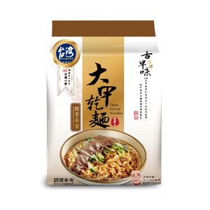 Dajia Stirred Noodles  Sesame sauce