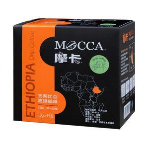 MOCCA  ETHIOPIA  DRIP  COFFEE