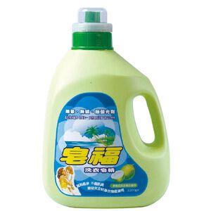 Fabric Liquid soap detergent
