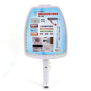 UL-EA515