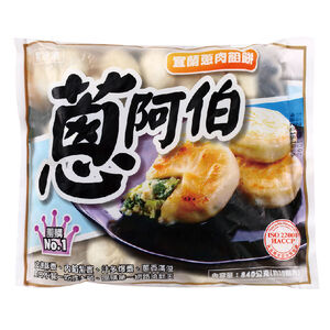 A meat pie onion onions Bo Yilan