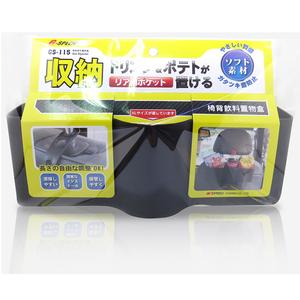 Seatback drink storage box