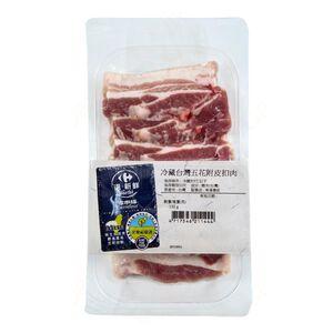 CQL Pork Belly Stew