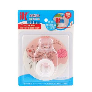 ILF Hook - Shampoo Holder