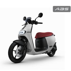Gogoro S2 ABS - GSB7BTJ