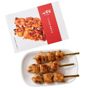 【七里香烤肉】照燒雞腿肉串 (約210克)