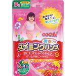 大王戲水褲Pink-Big, , large