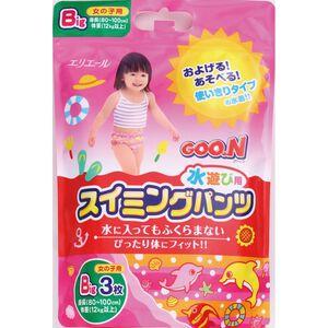 Goo.N Swimming Pants-Pink