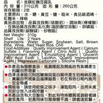 江記金饌紅麴豆腐乳310g, , large