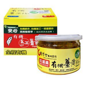 Organic Red Turmeric powder