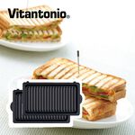 Vitantonio帕里尼烤盤, , large