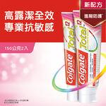 Colgate Total Sensitive TP, , large