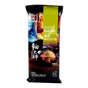 Fuzhou Sauce