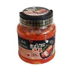 Jiangnan kimchi