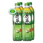 Ayataka Green Tea 580ml, , large