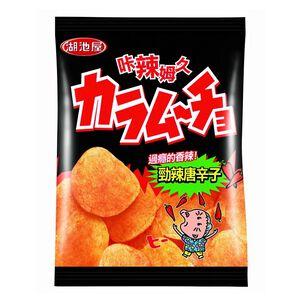 Hwa-Yuan Kala-Mucho Potato Chips