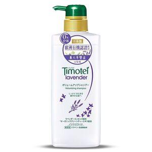 Timotei Lavender Shampoo