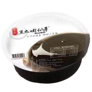 Black ball grass jelly