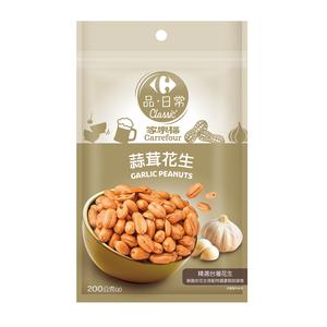 C-Garlic Peanuts