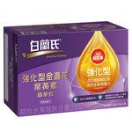 白蘭氏強化型金盞花葉黃素精華飲60ml*6入, , large
