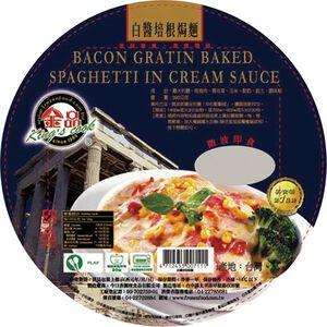 White Sauce Gratin Spaghteei With Bacon
