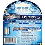 Schick Hydro5 Refill4, , large